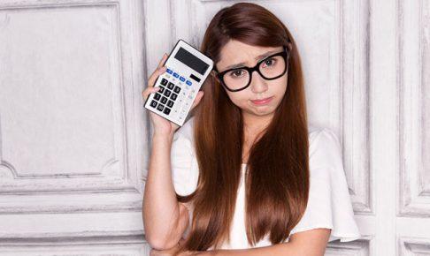 費用の計算をする女性
