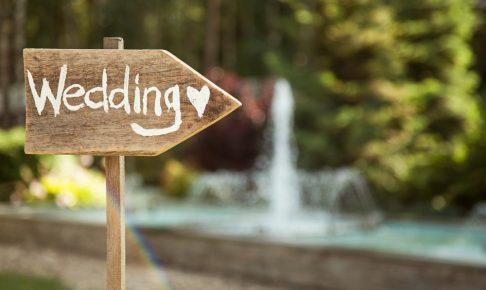 結婚式に招待