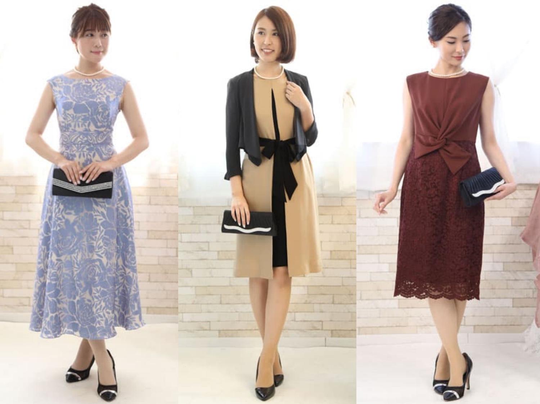 立場別】40代女性が結婚式に参列する服装・ドレスの選び方