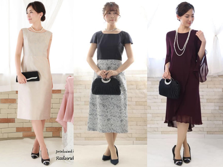 立場別】50代女性が結婚式に参列するドレスの選び方