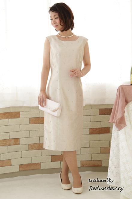 60代結婚式ドレス