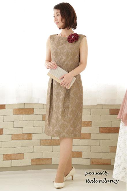 PREFERENCE ドレス