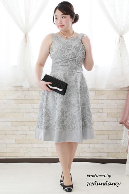茨城県で人気のドレス
