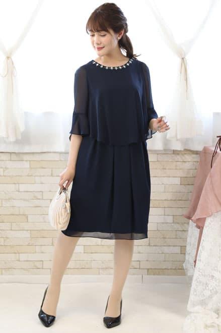 50代に人気のドレス